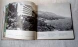 """Фотоальбом """"Кримський меридіан"""". Тираж  40000 пр. Вид. Мистецтво. Зеленін Г.І .1981 р., фото №9"""