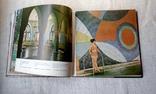 """Фотоальбом """"Кримський меридіан"""". Тираж  40000 пр. Вид. Мистецтво. Зеленін Г.І .1981 р., фото №11"""