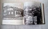 """Фотоальбом """"Кримський меридіан"""". Тираж  40000 пр. Вид. Мистецтво. Зеленін Г.І .1981 р., фото №13"""