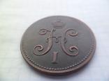 3 копейки 1848 год копія, фото №5