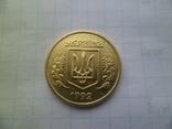 Украина 3 копейки 1992 год пробная монета копия, фото №4