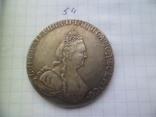 Рубль 1790 рік копія, фото №3