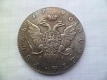 Рубль 1790 рік копія, фото №4