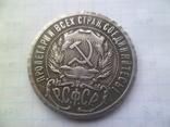 Рубль копія, фото №4