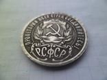 Рубль копія, фото №5