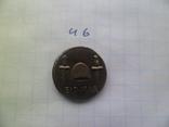 рим копія, фото №2