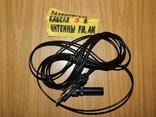 Удлинитель кабеля антенны 3m FM,AM, фото №3