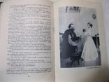Д.Н.Мамин-Сибиряк в 10-и томах 1958г., фото №5