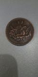 1 копейка 1755 облачная СПБ копия пробной монеты, фото №3