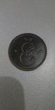 2 копейки 1796 года Вензельная, копия монеты, фото №3