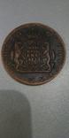 5 копеек 1776 КМ Сибирская монета, копия, фото №2