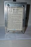 Канфеты Красный Октябрь большая коробка сундук, фото №8