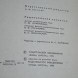 Нумизматический словарь, фото №8