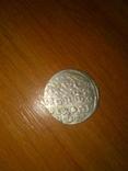 Коронний грош(Grosz Koronny)1621 Сігізмунд    , фото №4