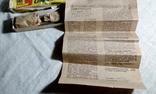 Устройство для переплета старых книг, журналов, брошюр. . 1989 г. Рязань. СССР., фото №4