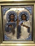 Иоан Креститель и Св. Муч. Нажежда. 84. Огненое золочение. 31 х 27 см. Ємали., фото №3