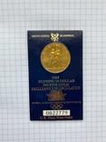 10 долларов США 1984г.Олимпиада,Olympic 10 dollars, фото №3