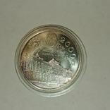 Серебряная монета. Испания, 1995, Председательство Испании в Европейском Союзе, фото №3