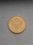 5 рублей 1898 года., фото №3