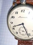 """Часы-Марьяж """"Молния"""", фото №4"""
