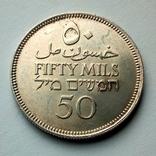 Палестина 50 милс 1935 г. - Британский мандат, фото №7