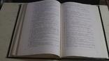 Собрание народных песен П. В. Киреевского. Том 2., фото №7