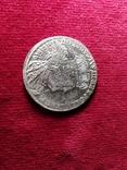 18 грошей 1754 года, фото №6