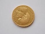 20 франков 1856 года, фото №3