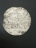 Три гроша 1591р., фото №5