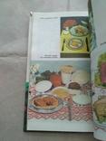 Азбука кулинарного искусства 1992р, фото №6