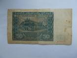 50 злотых 1941 г. Окупация Гкрманией., фото №3
