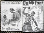 Агитационные плакаты времён Второй Мировой войны. Фоторепродукции, фото №3