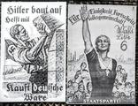 Агитационные плакаты времён Второй Мировой войны. Фоторепродукции, фото №4