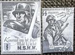 Агитационные плакаты времён Второй Мировой войны. Фоторепродукции, фото №5