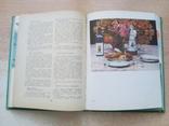 "Губа""Приглашаем к столу""1974 г., фото №5"