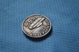 5 марок 1943 года Адольф Гитлер Танк Пантера, фото №8