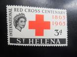 Британские колонии. Остров Святой Елены. 1963 г. Красный Крест. МLН, фото №2