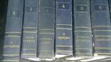 15 книг, фото №3