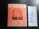 Британские колонии. Сент-Люсия. 1916 г. МН, фото №2