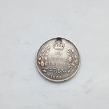 1\4 рупии 1908 г., фото №3