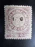 Британские колонии. Индия. Траванкор. МН, фото №2