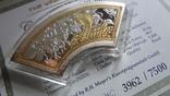 1 доллар 2013 о-ва Кука год Змеи серебро 999 позолота Сертификат ,коробка тираж 7500, фото №4