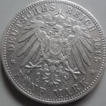 5 марок 1895 Бавария Редкая тираж 140639 серебро (Ж.4.5), фото №3