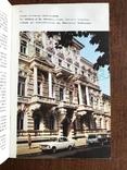 1985 Одесса Приморский бульвар Порт, фото №6