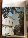 1985 Одесса Приморский бульвар Порт, фото №12