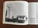 1976 Одесская обл. Измаил, фото №8