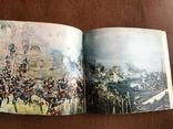 1976 Одесская обл. Измаил, фото №11