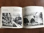 1976 Одесская обл. Измаил, фото №12