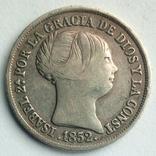 Испания 2 реала 1852 г. Мадрид, фото №2