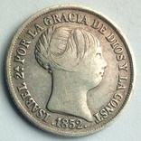 Испания 2 реала 1852 г. Мадрид, фото №7